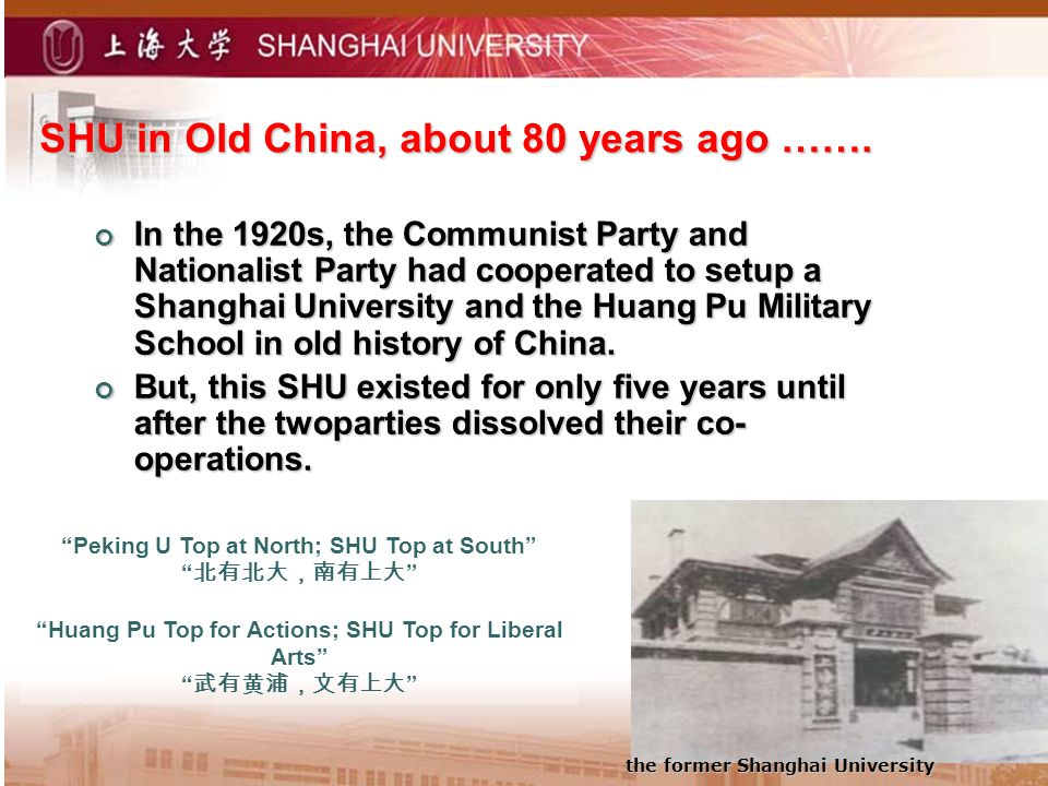 SHU in Old China, about 80 years ago ……. In the 1920s, the Communist Party and Nationalist Party had cooperated to setup a Shanghai University and the