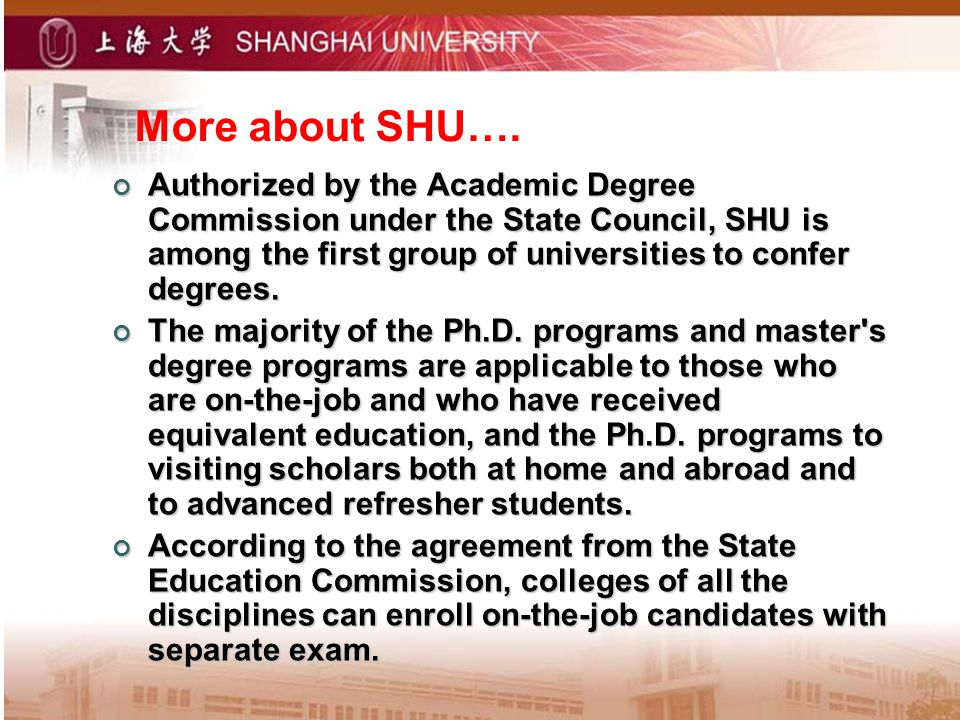 More about SHU….