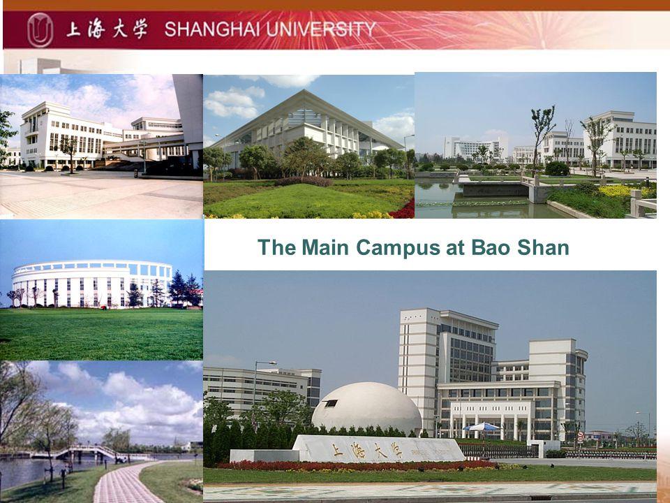 The Main Campus at Bao Shan