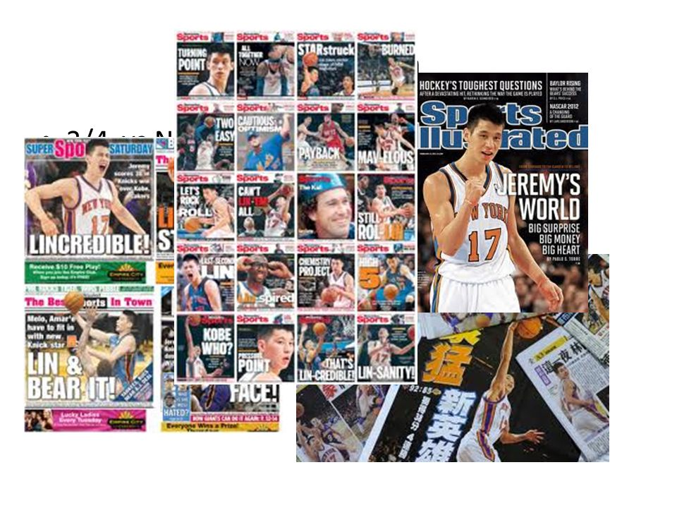 The Begin 2/4 vs New Jersey Nets – 25 points, 5 rebounds, 7 assists – 2/4_nets 2/4_nets After that – Linsanity