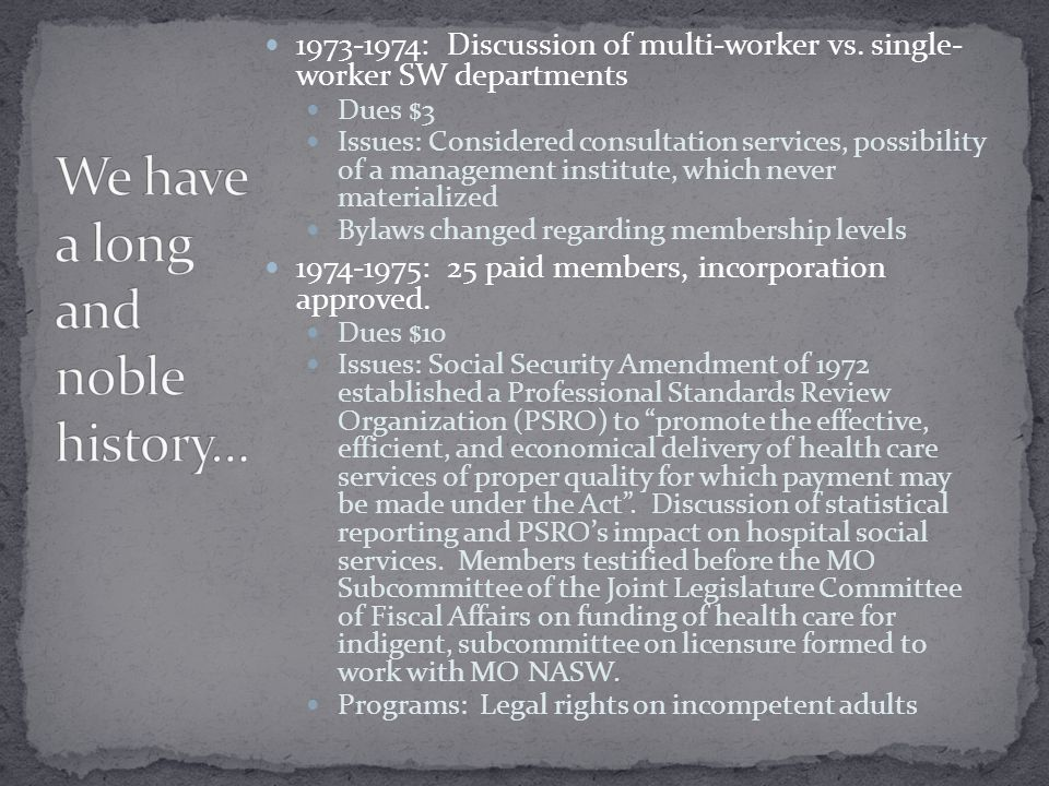 1973-1974: Discussion of multi-worker vs.