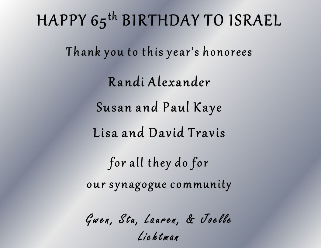 HAPPY 65 th BIRTHDAY TO ISRAEL Thank you to this years honorees Randi Alexander Susan and Paul Kaye Lisa and David Travis for all they do for our syna