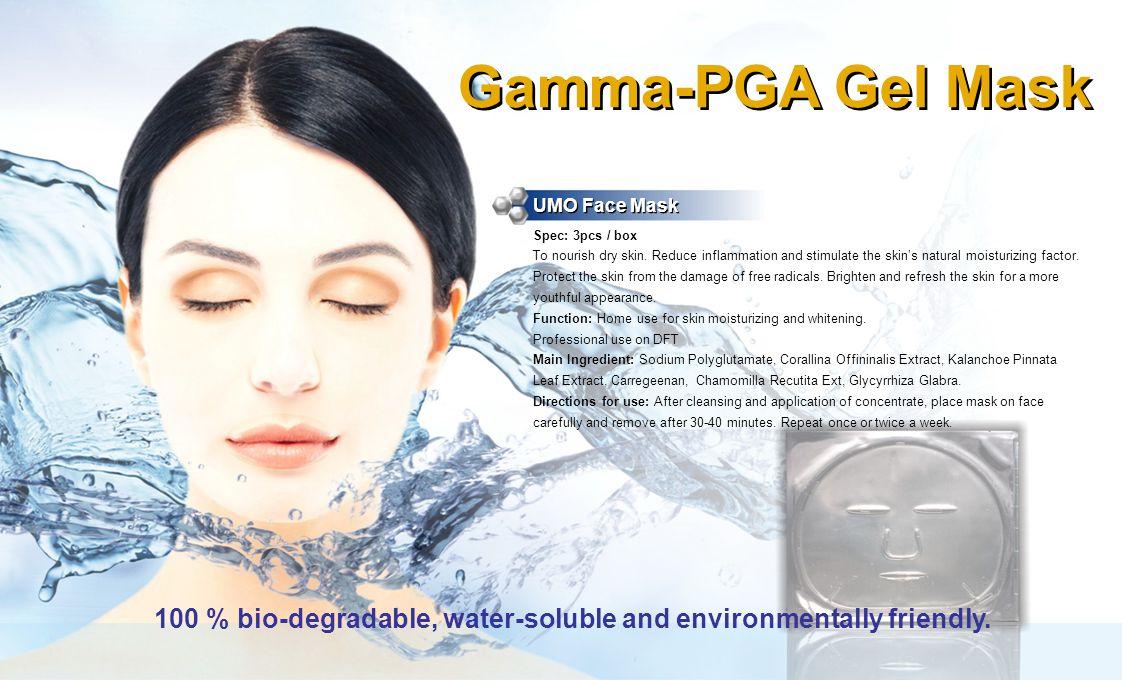 Gamma-PGA Gel Mask UMO Face Mask Spec: 3pcs / box To nourish dry skin. Reduce inflammation and stimulate the skins natural moisturizing factor. Protec