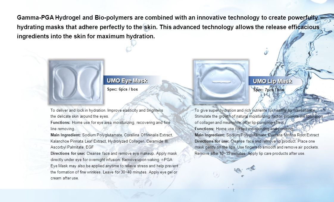 Gamma-PGA Hydrogel and Bio-polymers are combined with an innovative technology to create powerfully hydrating masks that adhere perfectly to the skin.