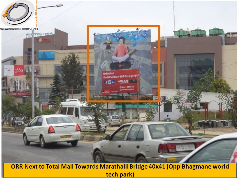 ORR Next to Total Mall Towards Marathalli Bridge 40x41 (Opp Bhagmane world tech park)
