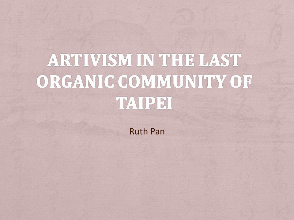 Ruth Pan