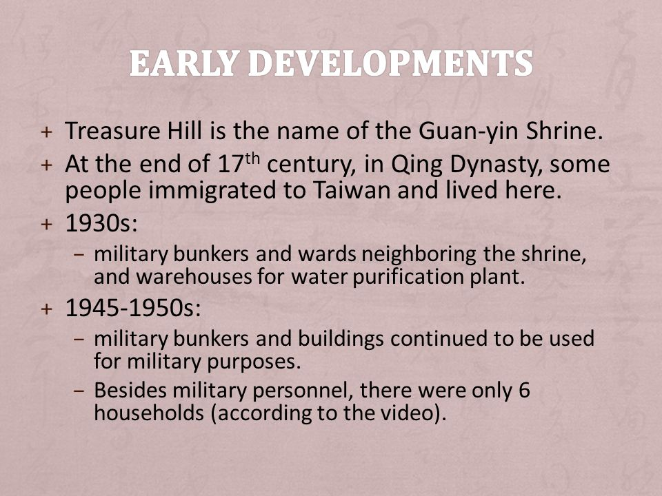 + Treasure Hill is the name of the Guan-yin Shrine.