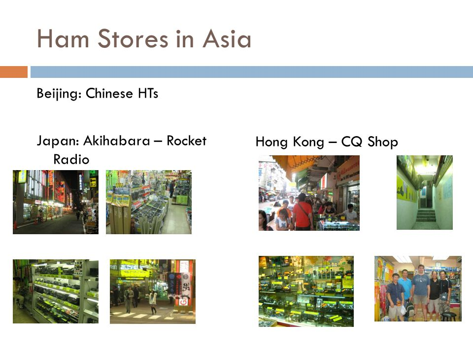 Ham Stores in Asia Beijing: Chinese HTs Japan: Akihabara – Rocket Radio Hong Kong – CQ Shop