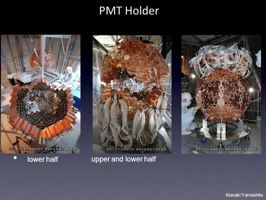 lower half PMT Holder upper and lower half