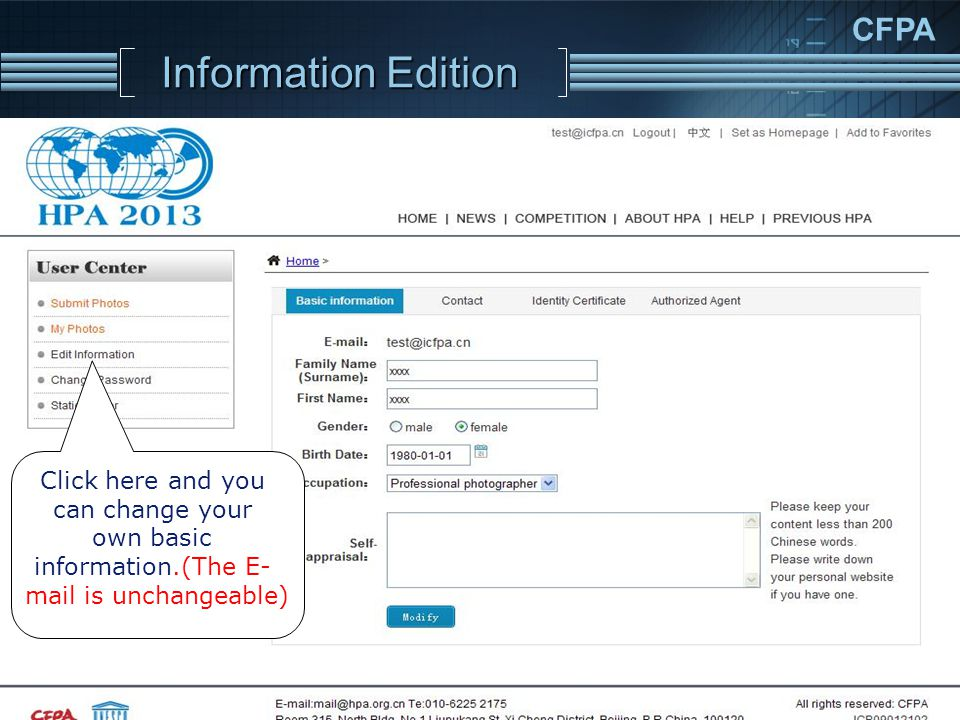 CFPA Information Edition Click here and you can change your own basic information.(The E- mail is unchangeable)