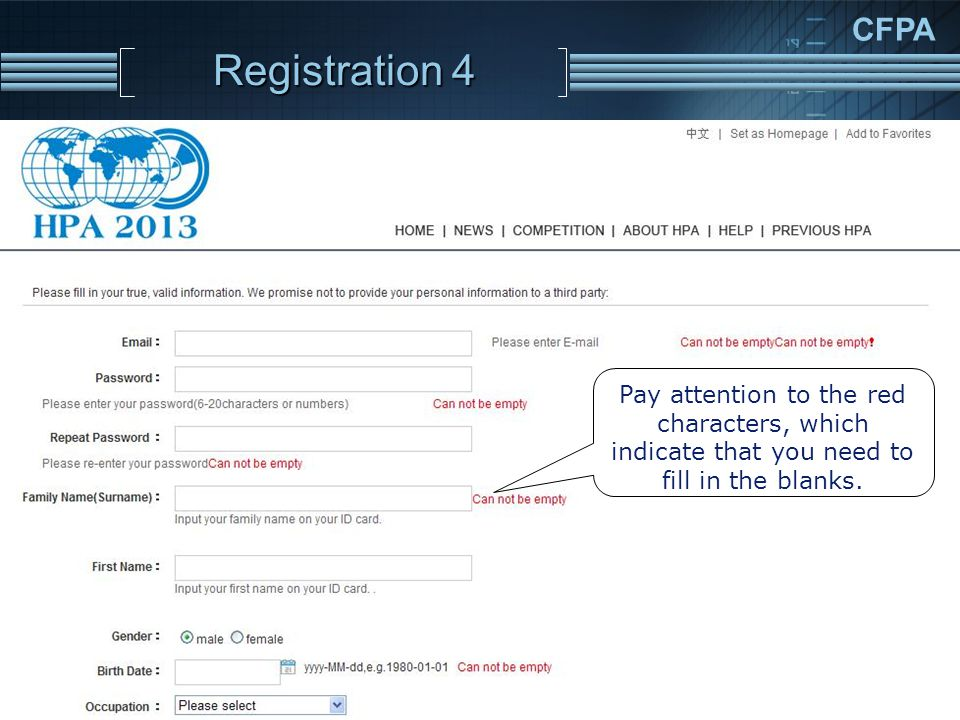 CFPA Registration 4 Pay attention to the red characters, which indicate that you need to fill in the blanks.
