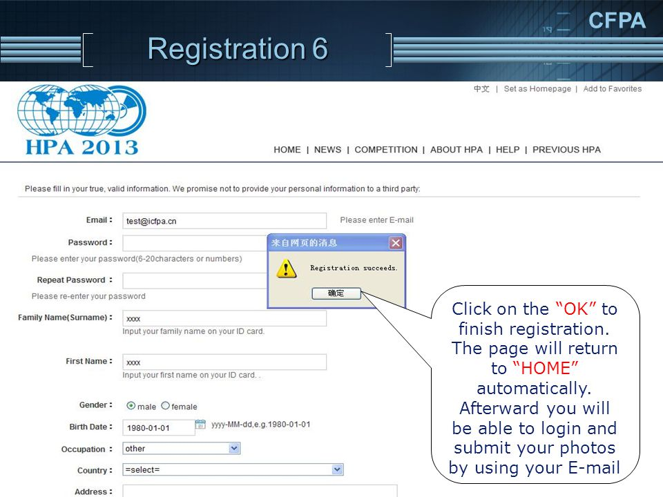 CFPA Registration 6 Click on the OK to finish registration.