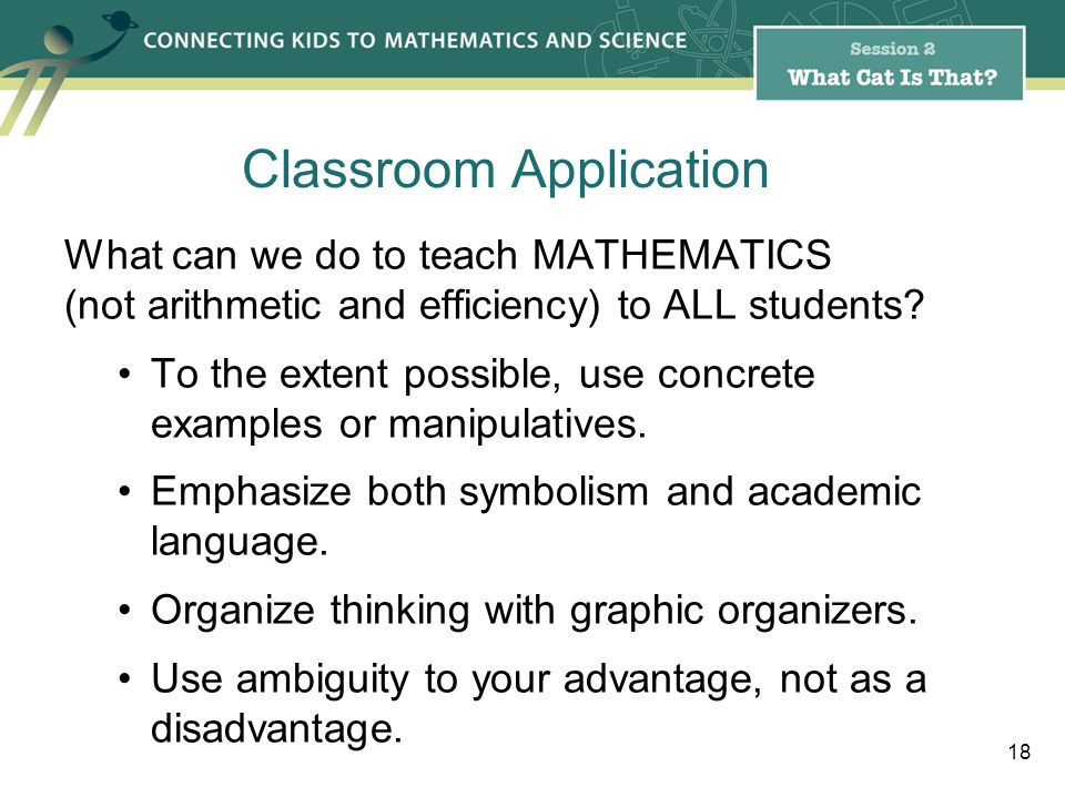What can we do to teach MATHEMATICS (not arithmetic and efficiency) to ALL students.