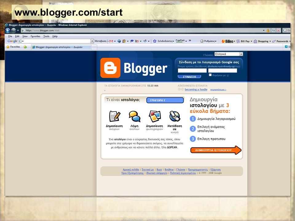 www.blogger.com/start