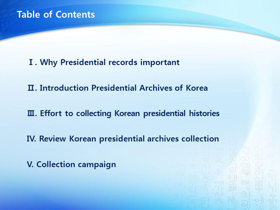 Presidential Archives, the National Archives of Korea - Email ) mikay@korea.kr - Tel ) 82-31-750-2141 - Fax) 82-31-750-2150 22 How to Contact