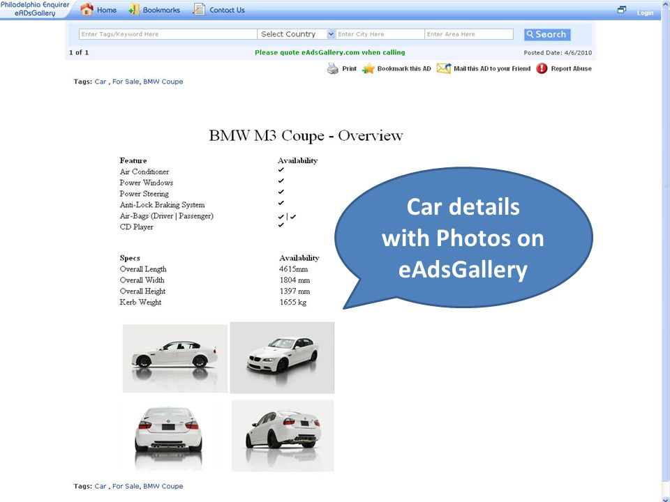 Car details with Photos on eAdsGallery