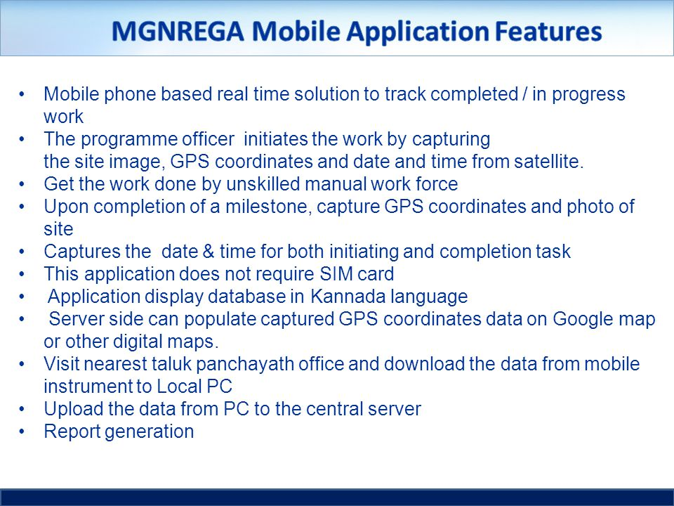 Mobile phone based real time solution to track completed / in progress work The programme officer initiates the work by capturing the site image, GPS coordinates and date and time from satellite.