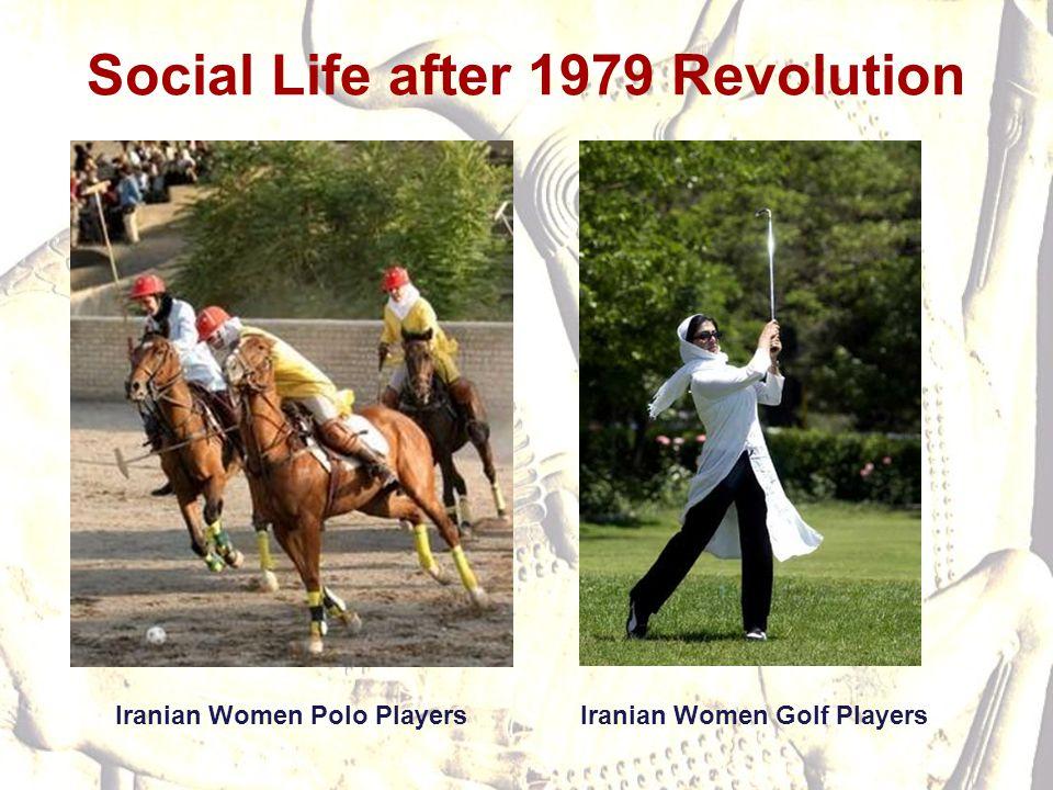 Social Life after 1979 Revolution Iranian Women Polo PlayersIranian Women Golf Players