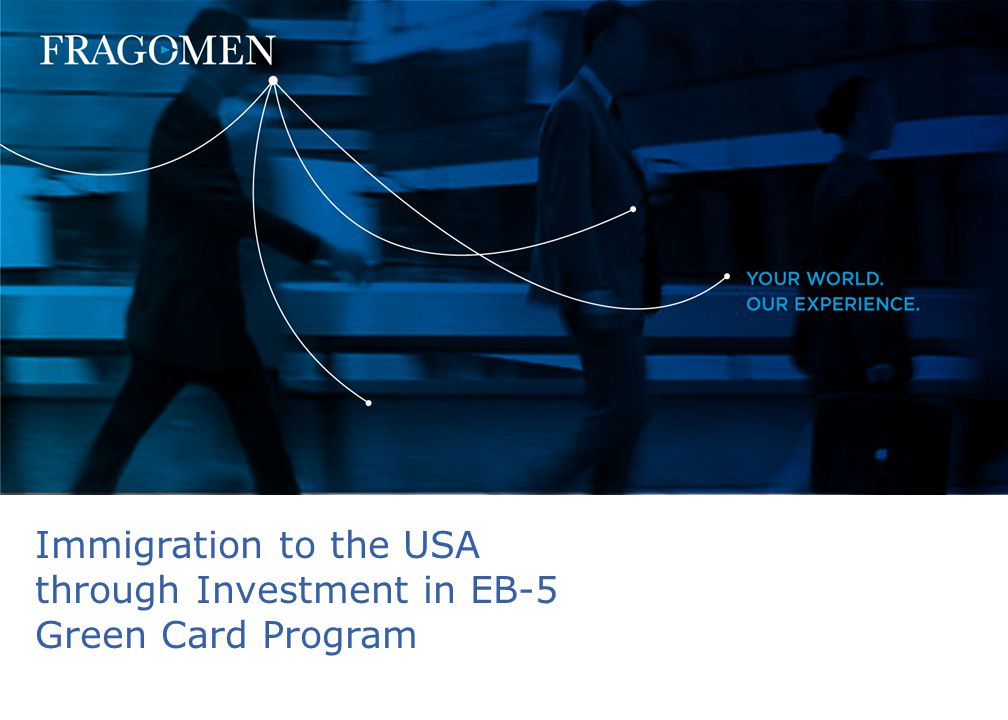 September 2008 Immigration to the USA through Investment in EB-5 Green Card Program