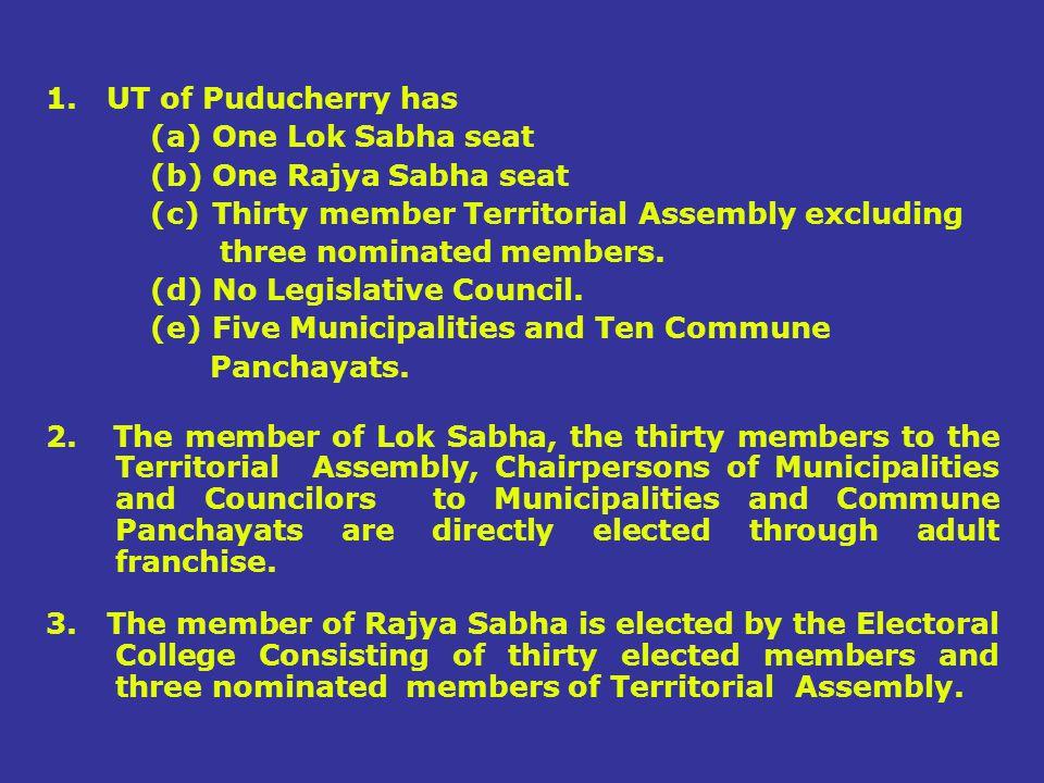 There are 3 vulnerable areas in Yanam as below: 1.Savithri Nagar 2.Guirempeta 3.Kanakalapeta 1.