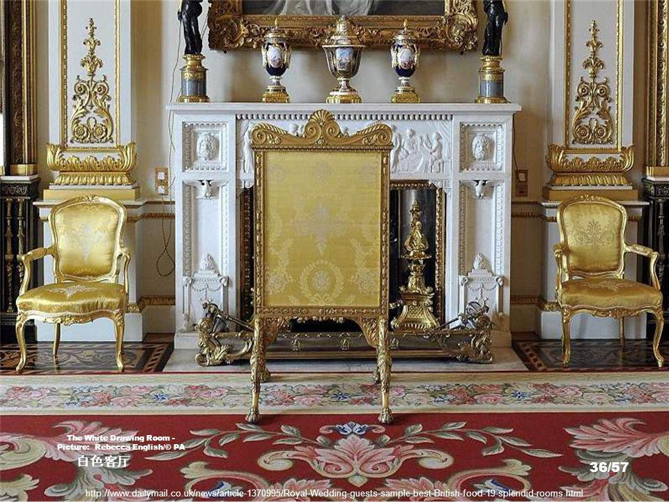 The White Drawing Room with Picture of Queen Alexandra - Picture: Dari http://puzzles-games.eu/puzzle-buckingham-palace-white-drawing-room-painting-of