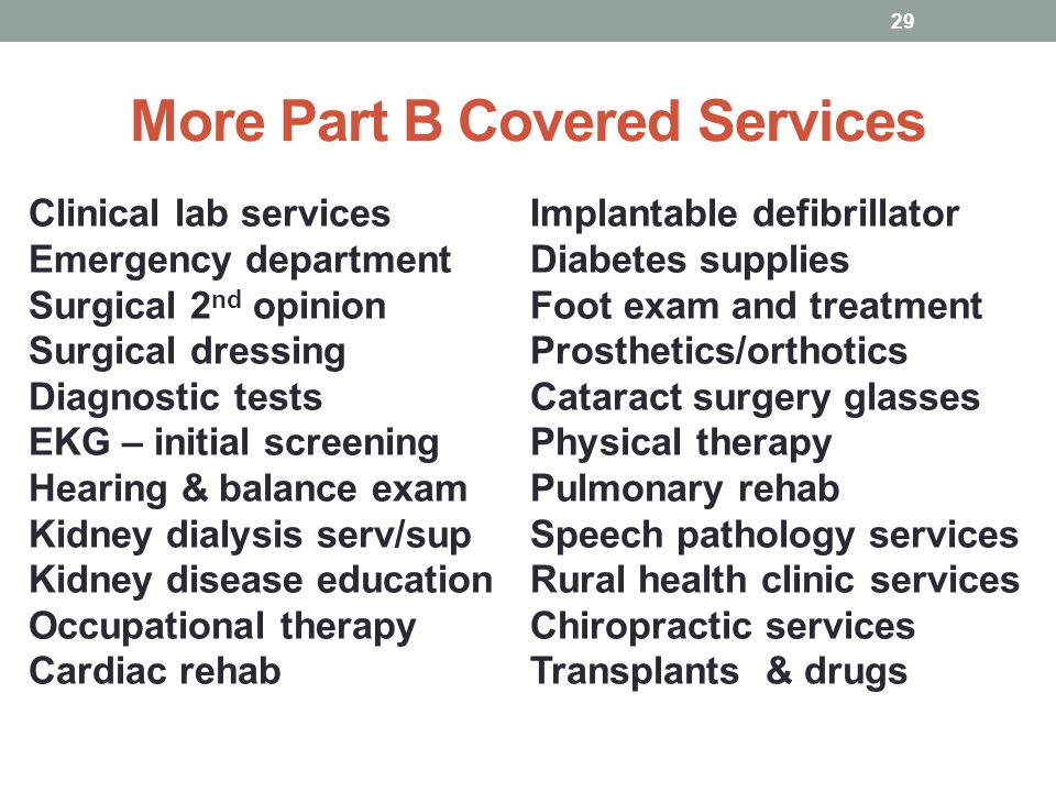 More Part B Covered Services Clinical lab services Emergency department Surgical 2 nd opinion Surgical dressing Diagnostic tests EKG – initial screeni