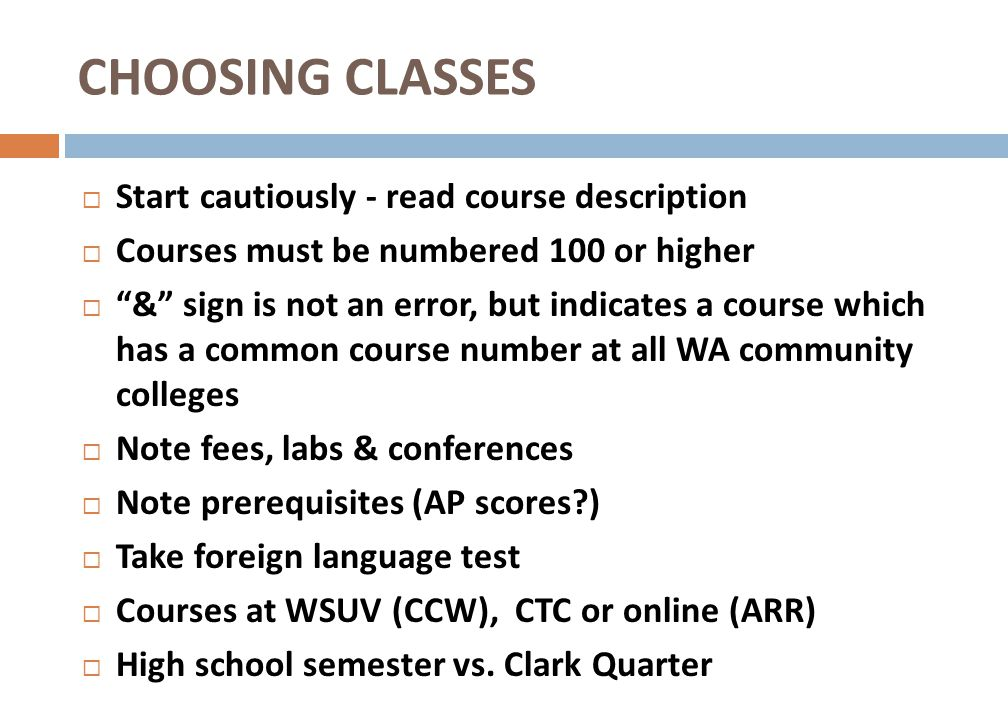 Start cautiously - read course description Courses must be numbered 100 or higher & sign is not an error, but indicates a course which has a common co