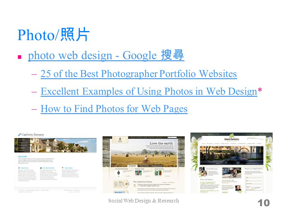 Photo/ photo web design - Google –25 of the Best Photographer Portfolio Websites25 of the Best Photographer Portfolio Websites –Excellent Examples of Using Photos in Web Design*Excellent Examples of Using Photos in Web Design –How to Find Photos for Web PagesHow to Find Photos for Web Pages Social Web Design & Research 10