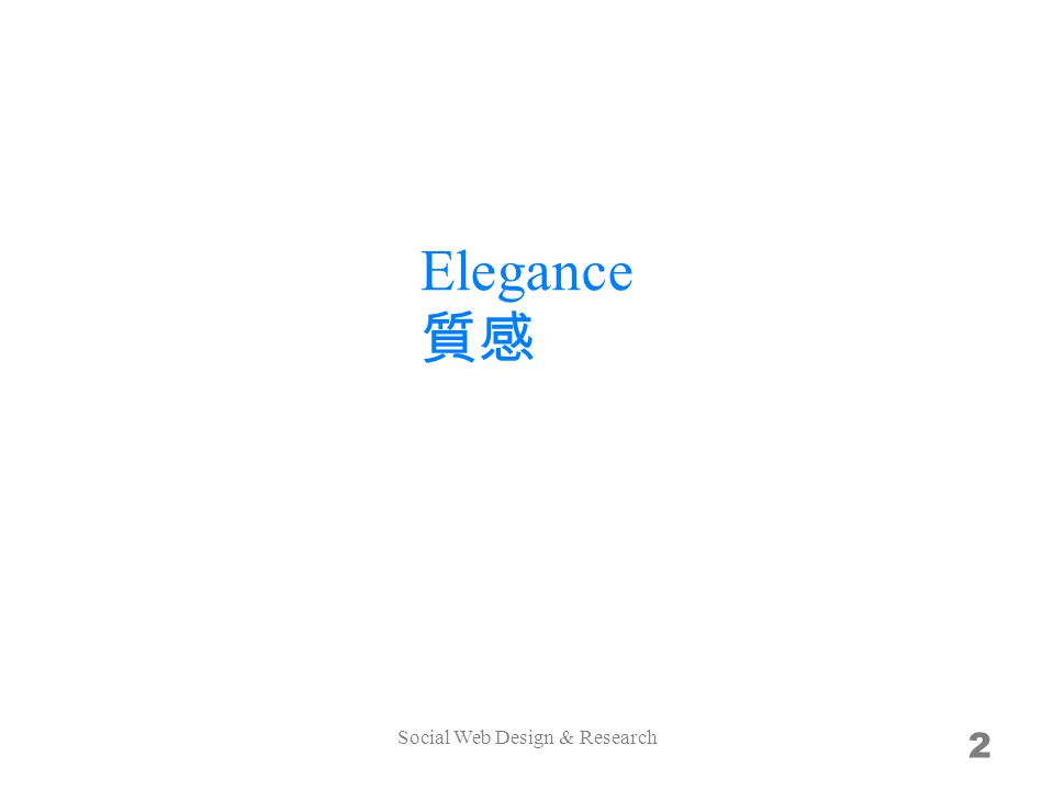 Elegance 2 Social Web Design & Research