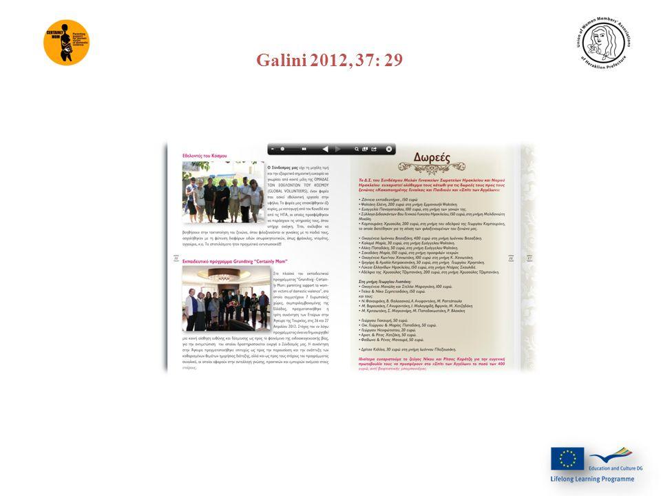 Galini 2012, 37: 29
