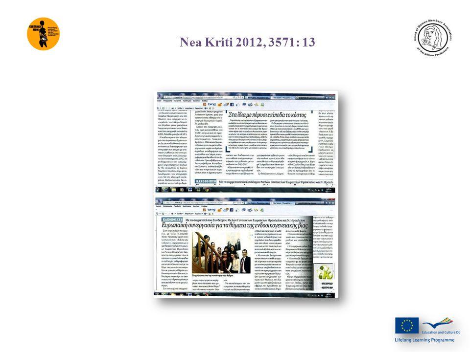 Nea Kriti 2012, 3571: 13