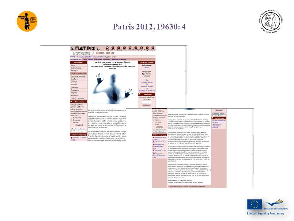 Patris 2012, 19630: 4