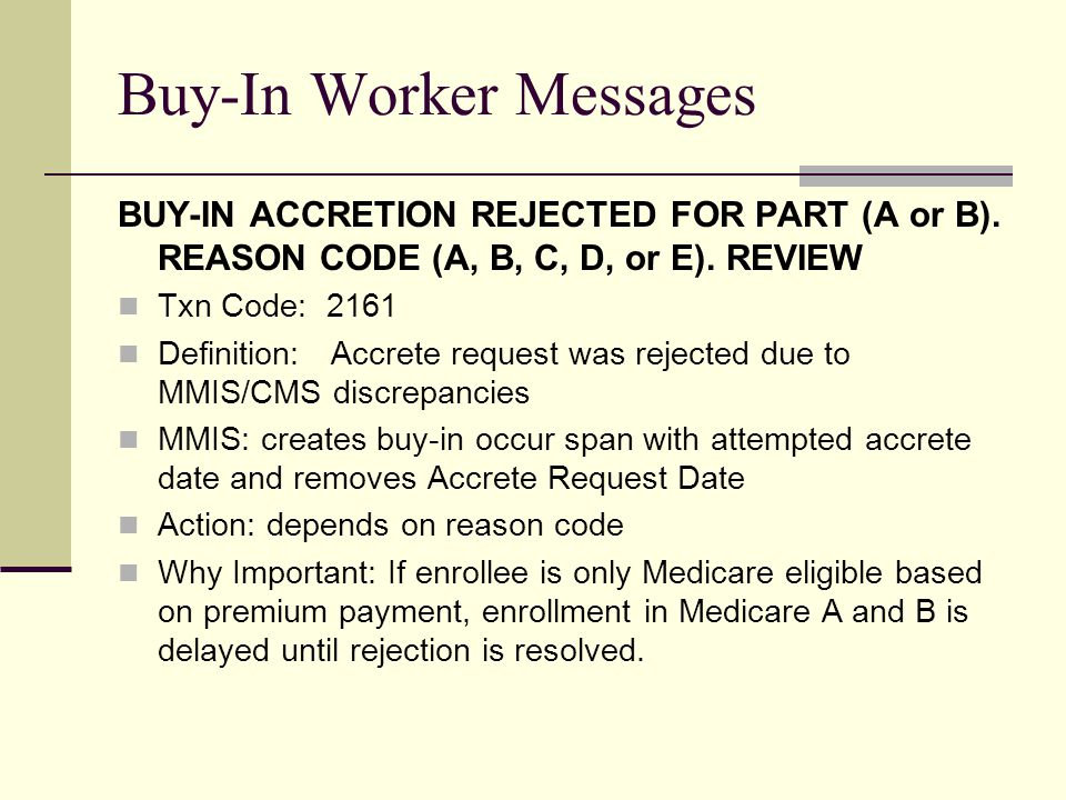 Buy-In Worker Messages BUY-IN ACCRETION REJECTED FOR PART (A or B).