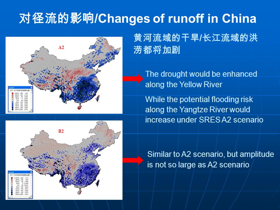 Extreme events have extreme impacts on natural ecosystems in China The impacts of extreme events on natural ecosystems in China under B2 scenario The