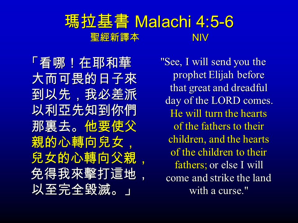 Malachi 4:5-6 NIV Malachi 4:5-6 NIV