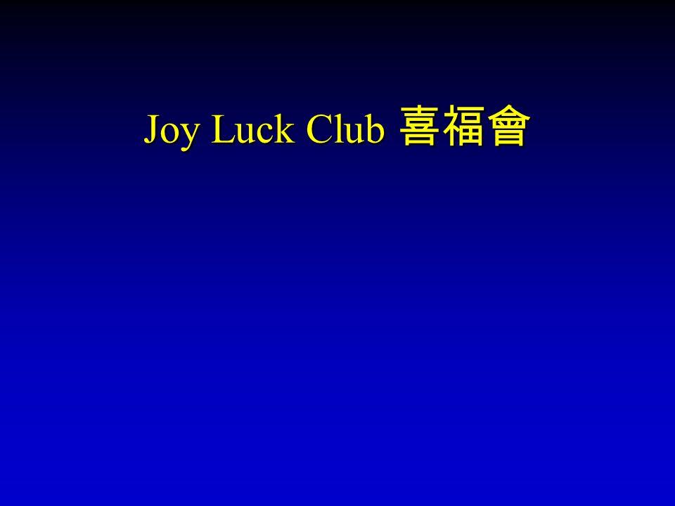 Joy Luck Club Joy Luck Club