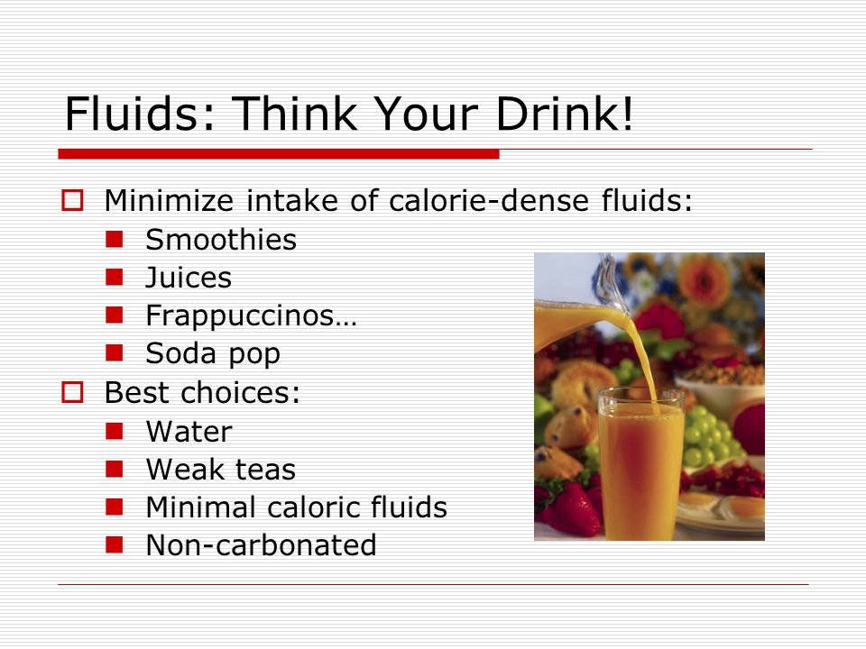 Fluids: Think Your Drink.
