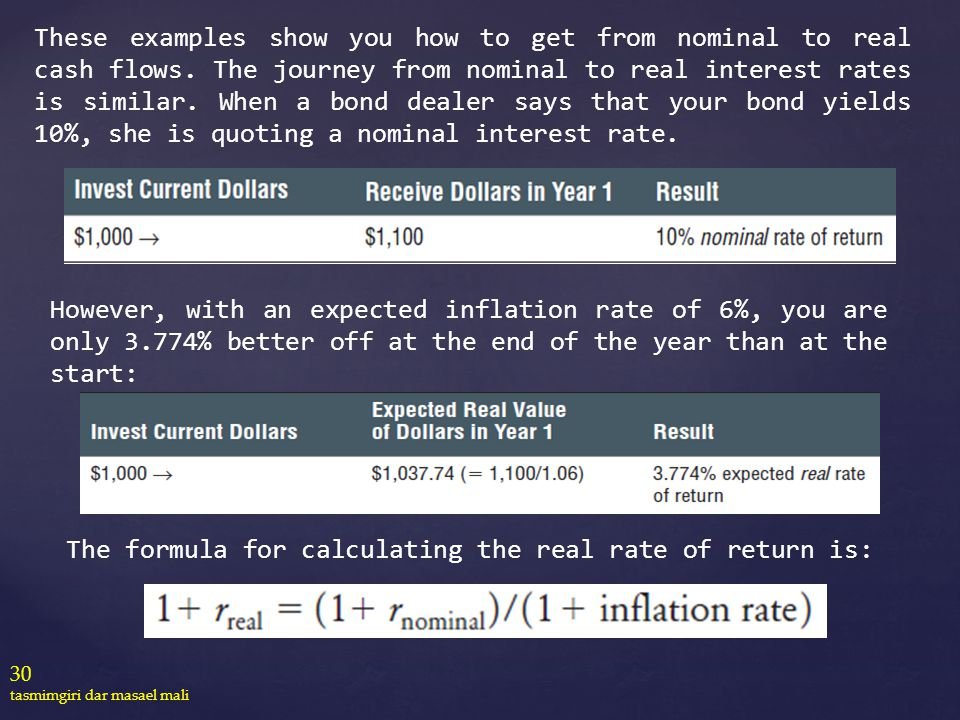 30 tasmimgiri dar masael mali These examples show you how to get from nominal to real cash flows. The journey from nominal to real interest rates is s