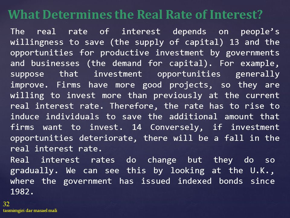 32 tasmimgiri dar masael mali What Determines the Real Rate of Interest? The real rate of interest depends on peoples willingness to save (the supply