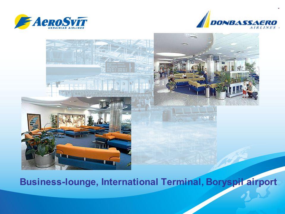 Business-lounge, International Terminal, Boryspil airport