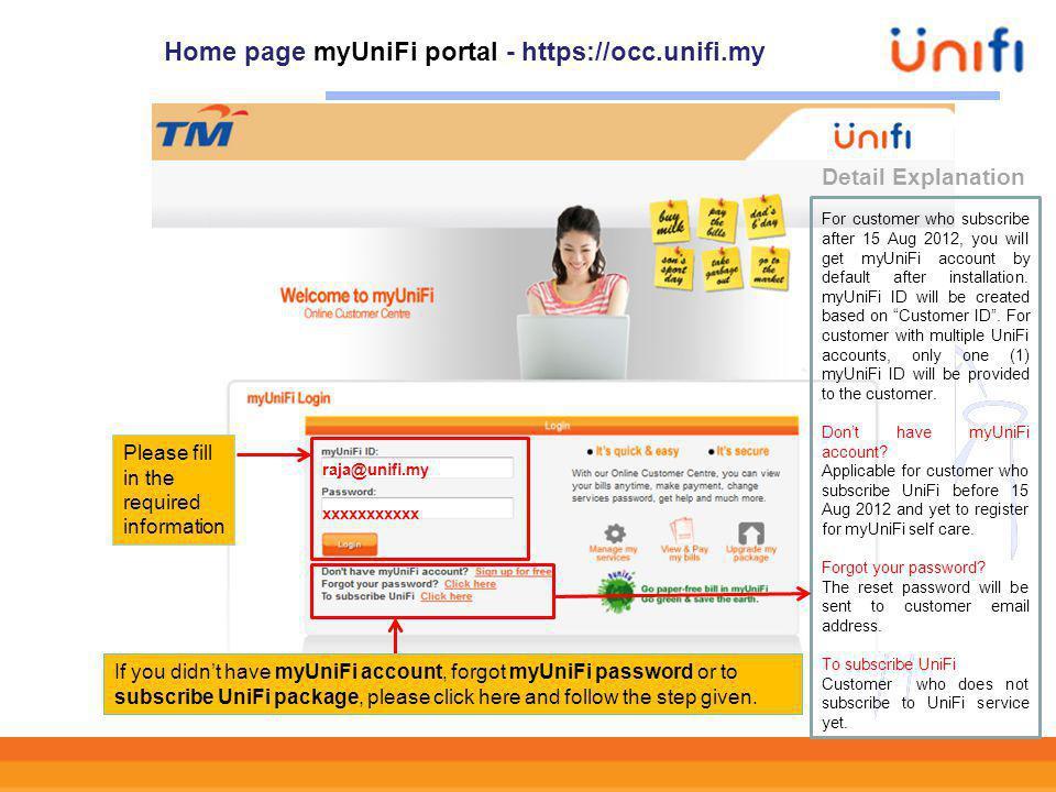 3 123456 myUniFi portal sitemap (main page)