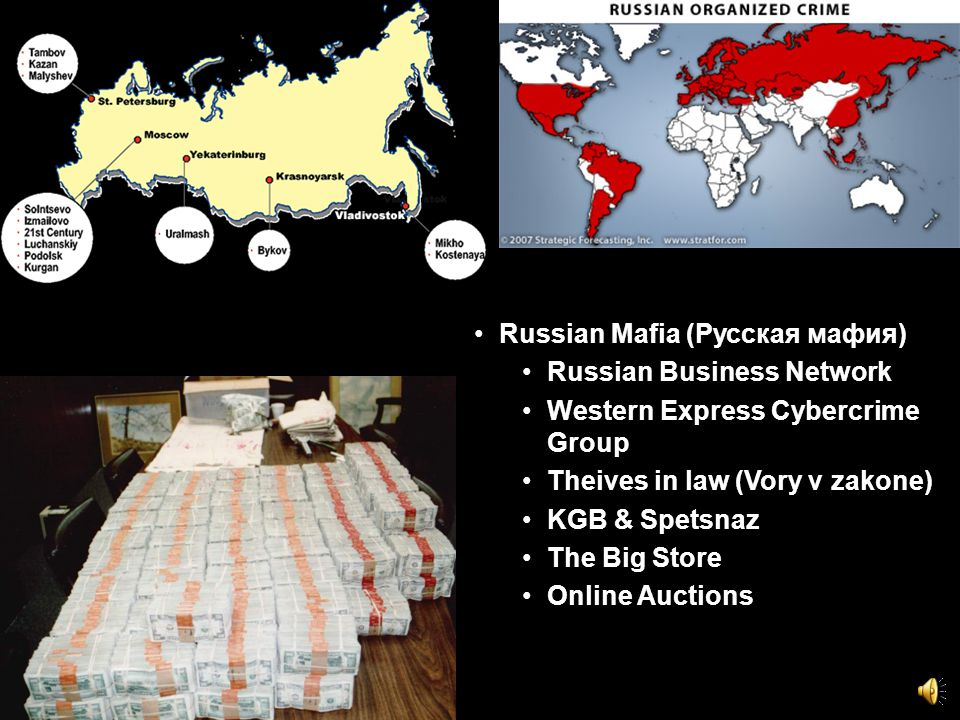 FBIs Organized Crime Definition: A continuing criminal conspiracy...