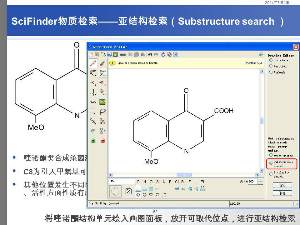 SciFinder Substructure search C8 201461 201461 201461 62