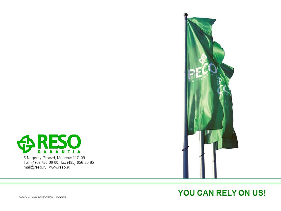 6 Nagorny Proezd, Moscow 117105 Tel. (495) 730 30 00, fax (495) 956 25 85 mail@reso.ru www.reso.ru YOU CAN RELY ON US! OJSIC «RESO-GARANTIA» 09/2010