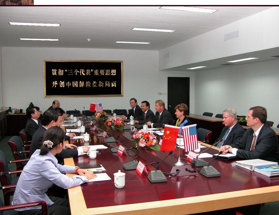 Joint U.S. – China Insurance Dialogues