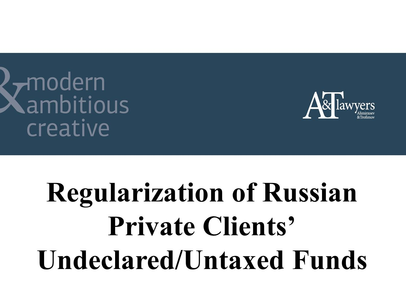 Regularization of Russian Private Clients Undeclared/Untaxed Funds
