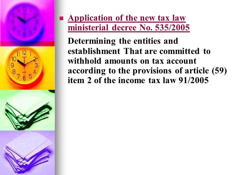 Application of the new tax law ministerial decree No. 535/2005 Determining the entities and establishment That are committed to withhold amounts on ta