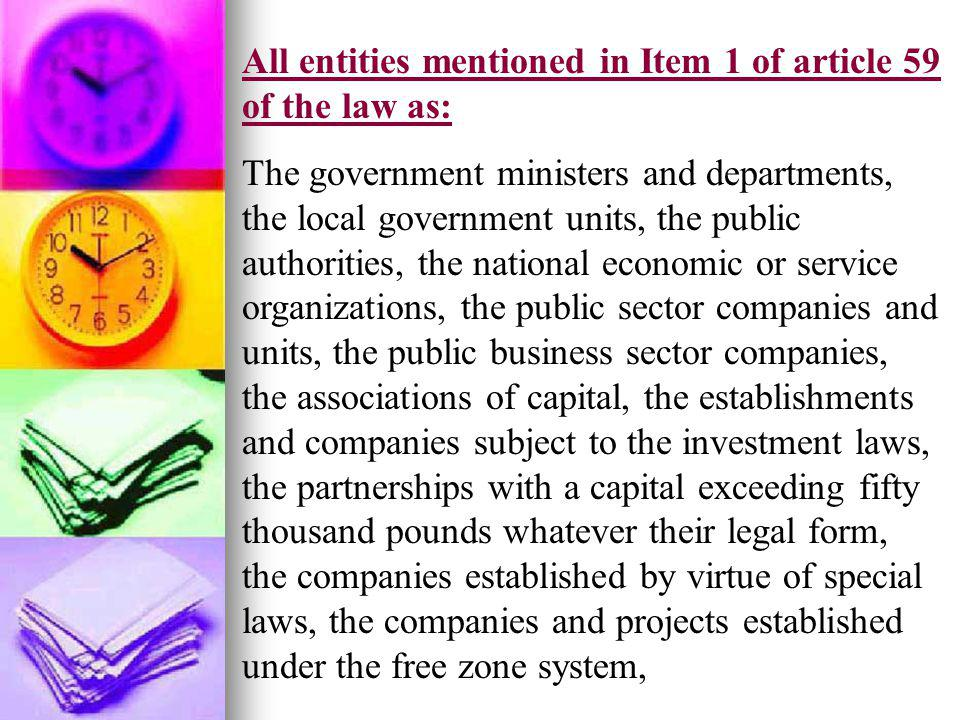 All entities mentioned in Item 1 of article 59 of the law as: The government ministers and departments, the local government units, the public authori