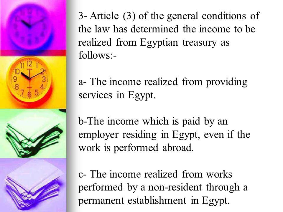 3- Article (3) of the general conditions of the law has determined the income to be realized from Egyptian treasury as follows:- a- The income realize