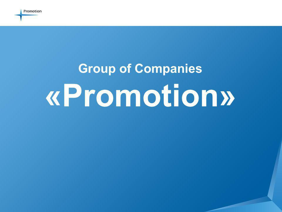 Group of Companies «Promotion»